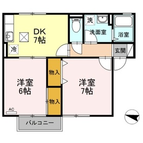 https://image.rentersnet.jp/fa5da2df-58f8-4792-bf65-940ff2903911_property_picture_9494_large.jpg_cap_間取図