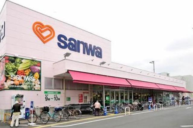 サンヴェール町田グランデユール[周辺施設]スーパー