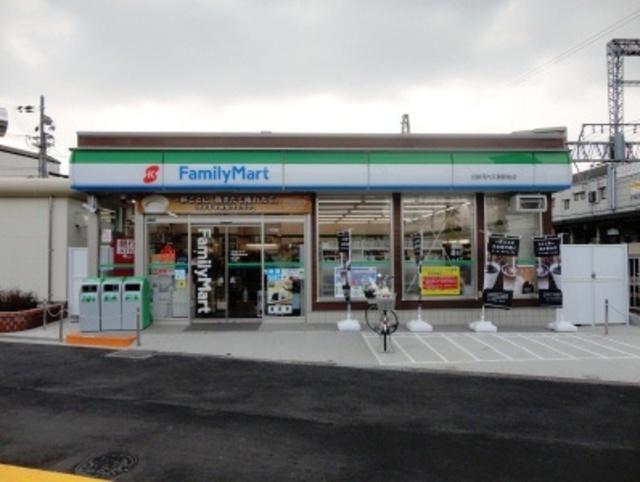 ファミリーマート近鉄河内天美駅前店