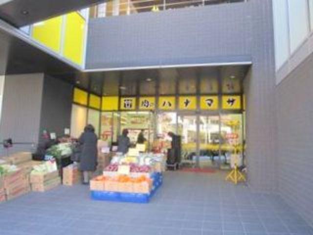 エスコート渋谷松濤[周辺施設]スーパー