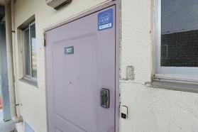 池マンション 307号室