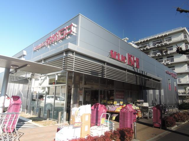 ミ・アビタシオン・ノザワ[周辺施設]スーパー