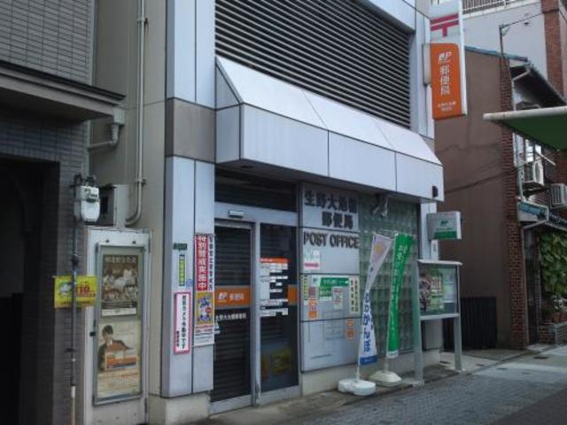 生野区中川西D-room 生野大池橋郵便局