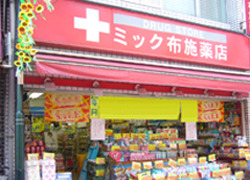 F+style小路東 ドラッグミック布施薬店