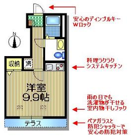 メゾン フレール1階Fの間取り画像