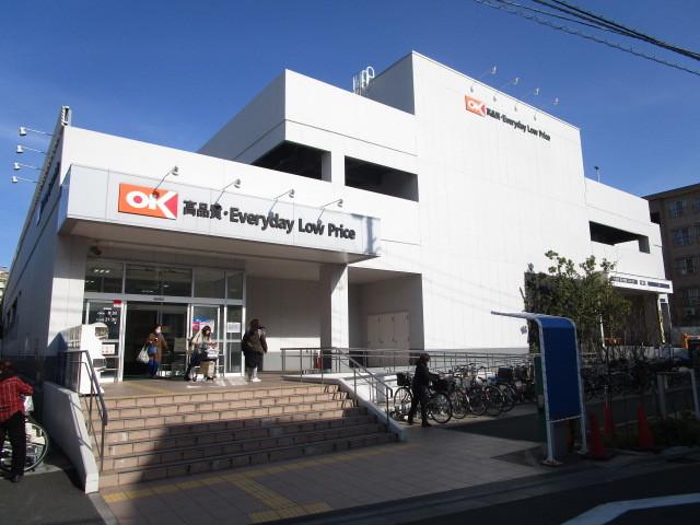 フェルクルールプレスト亀戸[周辺施設]スーパー
