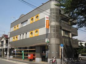 川崎東大島郵便局