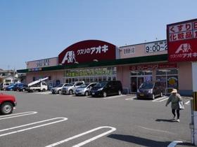 https://image.rentersnet.jp/fb9c6128782b1a94e5257b347e257ed2_property_picture_957_large.jpg_cap_クスリのアオキ空港通り店