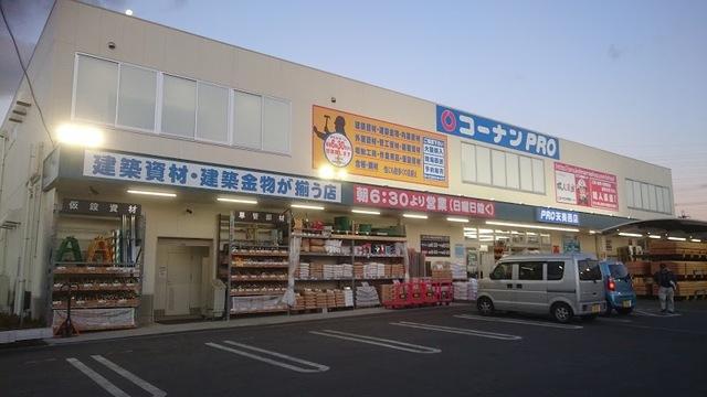 コーナンPRO天美西店