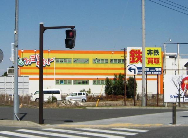 本厚木駅 バス10分「金田下宿」徒歩6分[周辺施設]その他小売店