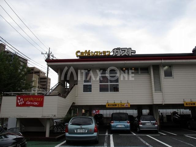 トップ稲城(TOP稲城)[周辺施設]飲食店