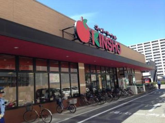 KINSHO大小路店