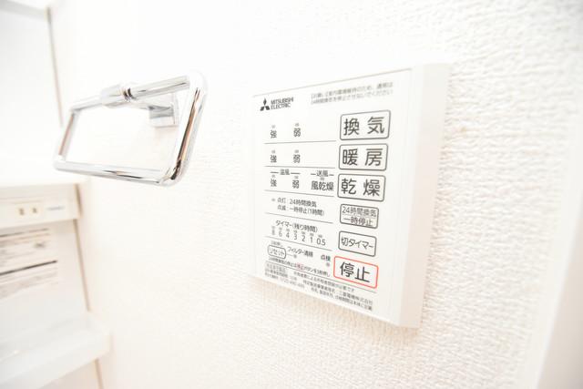 セレナヴィラ下小阪W 浴室乾燥機付きで梅雨の時期も怖くありません。