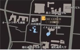 THE CONOE 三田綱町案内図