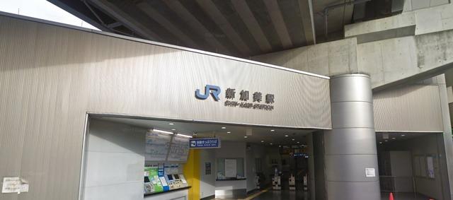 新加美駅(JR おおさか東線)