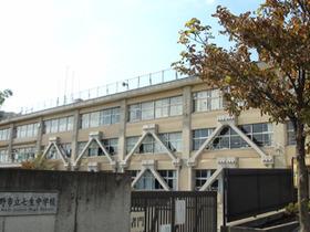 日野市立七生中学校