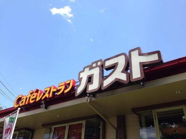 リバレイン[周辺施設]飲食店