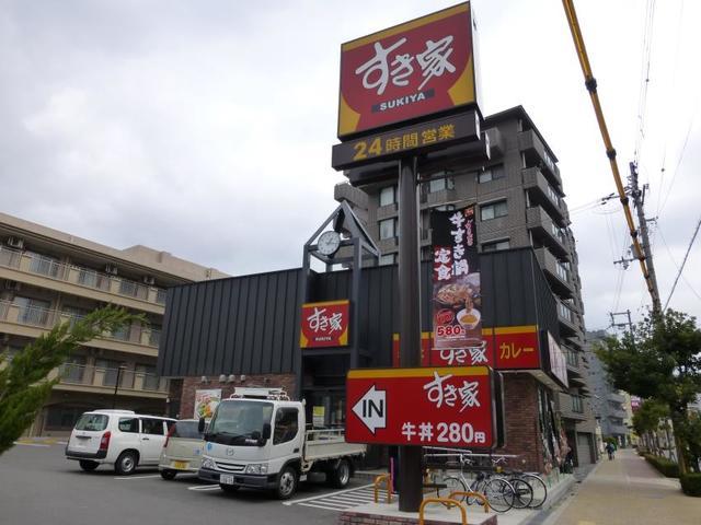 すき家東淀川大桐店