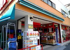 まいばすけっと永田東2丁目店
