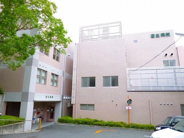医療法人互恵会池田回生病院