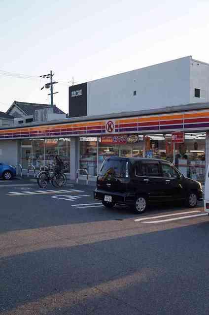 サークルK堺百舌鳥赤畑町店