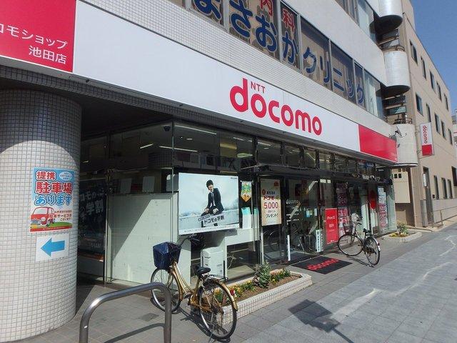 ドコモショップ池田店
