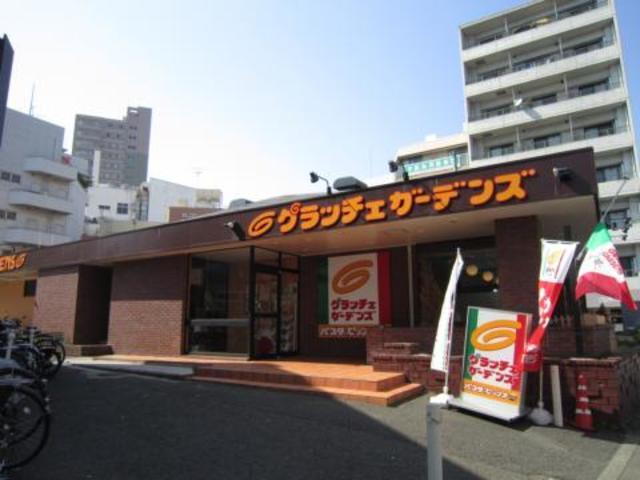 アイビーガーデン鵠沼[周辺施設]飲食店