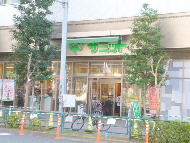 シェモア[周辺施設]スーパー