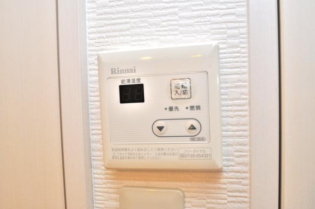 アップウエスト神路 給湯リモコン付。温度調整は指1本、いつでもお好みの温度です。