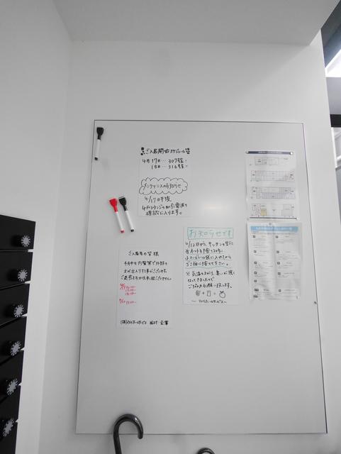 MARUI TOCLUS吉祥寺共用設備