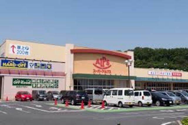 西川ビル[周辺施設]スーパー