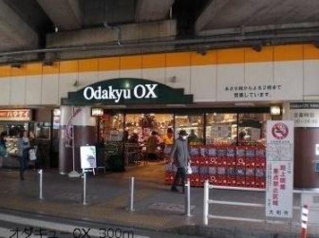 リブリ・草柳[周辺施設]スーパー