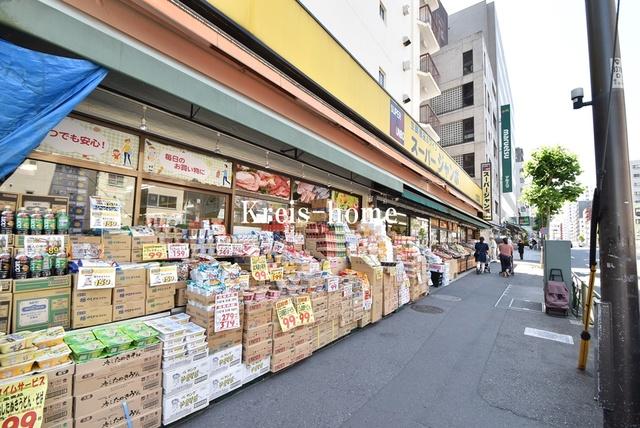 フォレストビュー護国寺[周辺施設]スーパー
