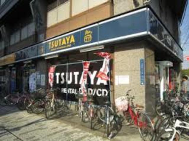 TSUTAYA玉出店