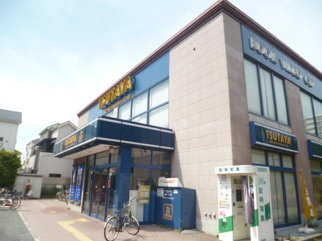赤塚Aビル[周辺施設]その他小売店