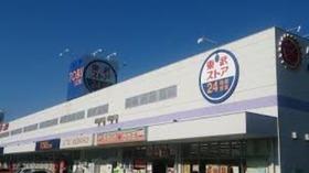 東武ストア新船橋店