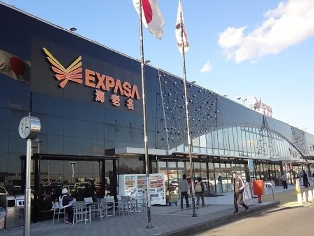 ヴィラセナーレⅡ[周辺施設]ショッピングセンター