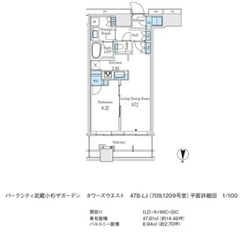 武蔵小杉駅 徒歩6分12階Fの間取り画像