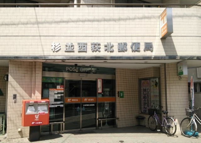 シャテニエ[周辺施設]郵便局