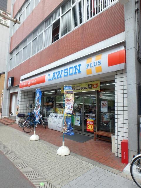 ローソン昭和町店
