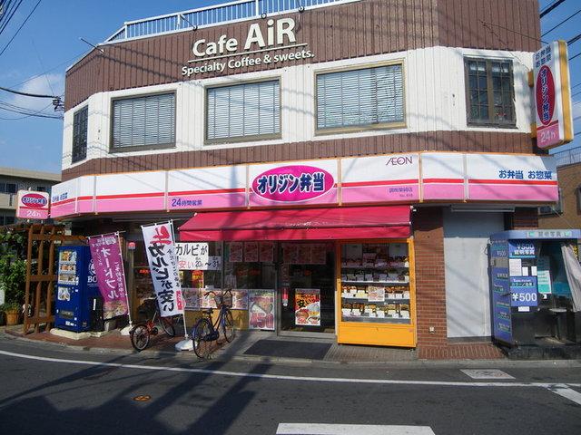 メゾンS[周辺施設]その他小売店