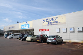 https://image.rentersnet.jp/fe5ff8ef0865cebb880accc92570aa62_property_picture_955_large.jpg_cap_ウエルシア薬局新発田本町店