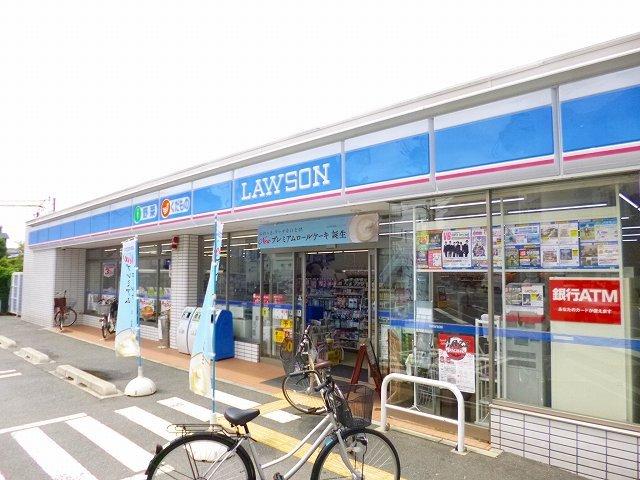 ローソン 鉢塚2丁目店