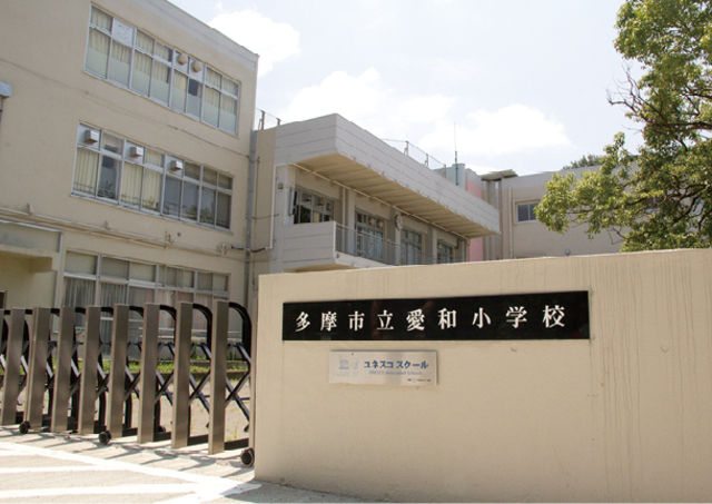 パワーズプラネット[周辺施設]小学校