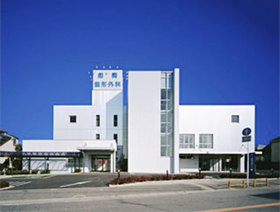 医療法人社団紺整会船橋整形外科病院