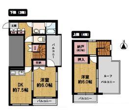 リ・ブラン・ド高島平3階Fの間取り画像