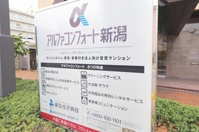 https://image.rentersnet.jp/fefb1a09-0a1c-4e1e-b12d-2b7fffaf44cf_property_picture_1992_large.jpg_cap_共用設備