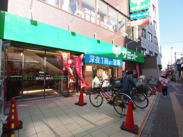 笹塚駅 徒歩1分[周辺施設]スーパー