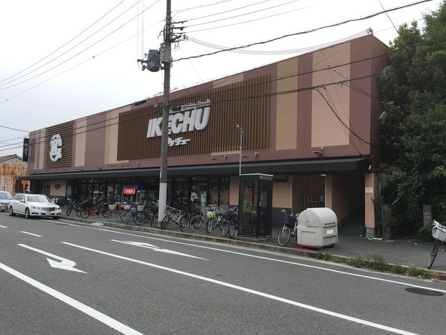 イケチュー少林寺店