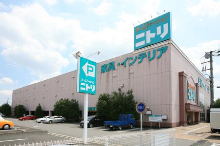 プラシード21[周辺施設]ホームセンター